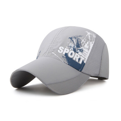 Baseball Style Quick Dry Sports Hat